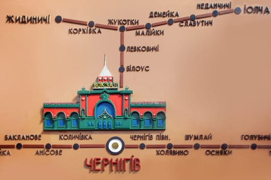 Diagram of Chernihiv station