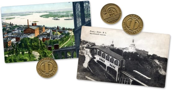 Postcards and tokens from the Kyiv Funicular