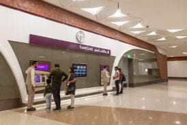 Ticket machines at Al Qassar station