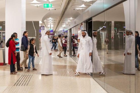 Al Qassar station